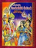 கல்கியின் பொன்னியின் செல்வன் சித்திரக்கதை (இரண்டாம் பகுதி) Kalkiyin Ponniyin Selvan Comics Part-2