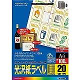 A4 100 hojas LBP-G1920 Harinacs color puntero láser - Best Reviews Guide