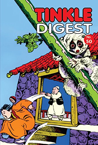 Tinkle Digest  50 (English Edition)
