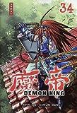 Demon King, Tome 34