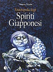61vhRHBOisL. SL250  I 5 migliori libri sui mostri e demoni giapponesi