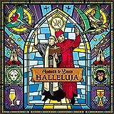 Halleluja [Explicit]