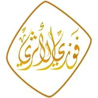 موقع الشيخ فوزي الأثري