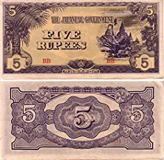 Generic 5 Japanese Goverment World War-2 Banknote