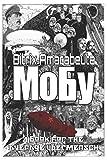 Scarica Libro Moby A book for the average Ubermensch (PDF,EPUB,MOBI) Online Italiano Gratis
