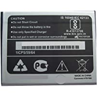 XMT Mobile Battery for MICROMAX Ione (2200 MAH LI-ION)
