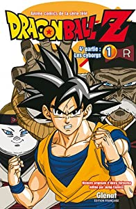 Dragon Ball Z Edition simple Cycle 4 - Les cyborgs - Tome 1