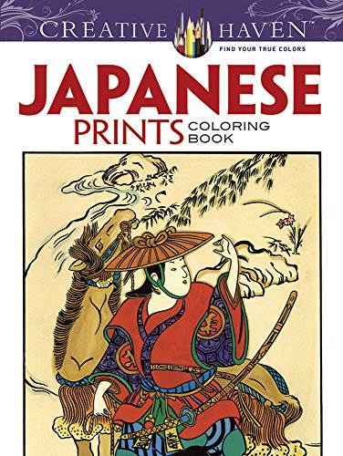Japanese Prints (Dover Design Coloring Books)