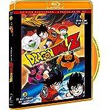 Pack Dragon Ball Z. Devolvedme A Mi Gohan + El Más Fuerte Del Mundo
