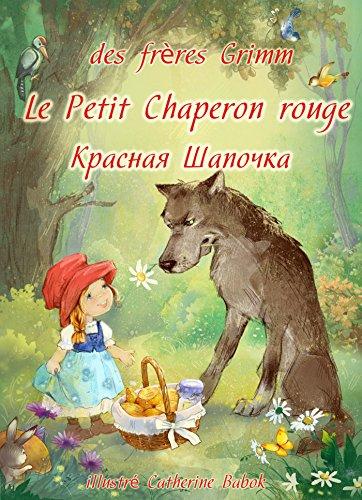 le-petit-chaperon-rouge-francais-russe-edition-bilingue-illustre-