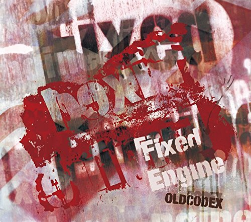 single-collection-fixed-engin