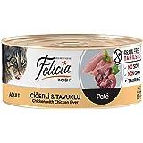 Felicia Tahılsız 85 gr Ciğerli-Tavuklu Kıyılmış. Kedi Maması