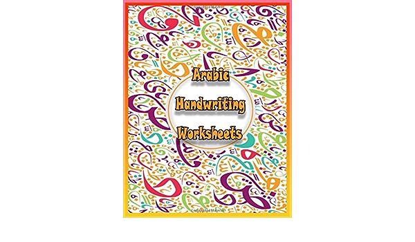 Arabic Handwriting Worksheets: Arabic Alphabet Activity Book, Learn How To  Write The Arabic Letters & Numbers, Writing And Coloring Arabic Alphabet:  Amazon.co.uk: Arabic Book, Chado: Books