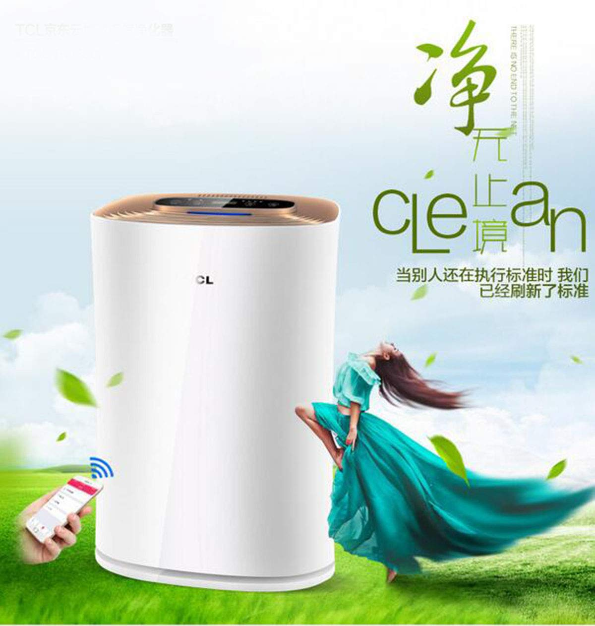 61vvb7718ML - TCLTKJ300F-S1 Intelligent Purifier Household In Addition To Formaldehyde PM2.5 Negative Ion Humidifier