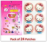 Hello Kitty- Mosquito Repellent Patch (P...