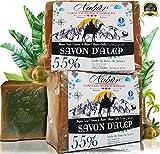 Nabür - 2 Savons d'Alep Royal | 55% Huile de Laurier + 45% Huile d'Olive | 3-en-1 | Fait à la main - Vegan Friendly | Extra-Doux, Masque visage, Corps, Shampoing Solide