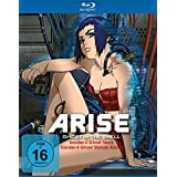Ghost in the Shell - ARISE: border: 3+4