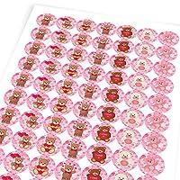 Chunky Hamster Loving Teddy Bears, Reward Sticker Labels, Children, Parents, Teachers