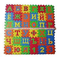 Worthititit Puzzles&Magic Cubes &36Pcs/Set Russian Alphabet Jigsaw Carpet EVA Baby Kids Puzzle Learning Mat Toy Jigsaw Accessories for Kids Adults Puzzle Ttoy Educational Toy