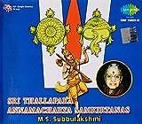 Sri Thalaapaka Annamacharya Sam