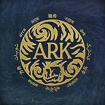 Ark (LTD Toxic Yellow/Blue Suede Splatter Vinyl) [Vinilo]