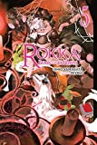 Rokka: Braves of the Six Flowers, Vol. 5 (light novel) (Rokka: Braves of the Six Flowers (Light Novel), Band 5)