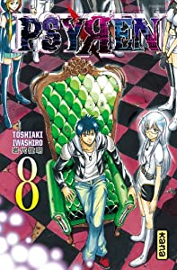 Psyren Edition simple Tome 8