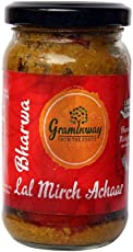 Graminway Bharwa Lal Mirch Achar (Khadi)   Stuffed Red Chilly Pickle   Spicy Organic Pickles (200 Grams)