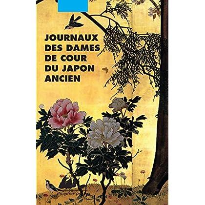 Journaux des dames de cour du Japon ancien (nouvelle édition)