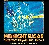 Midnight Sugar [Import USA]