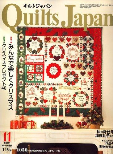 Quilts Japan (キルトジャパン) 2007年 11月号 [雑誌] (Quilt-zeitschrift)