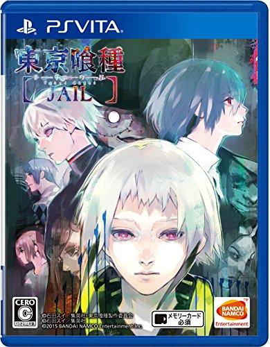 Tokyo Ghoul Jail - Standard Edition [PSVita][Japanische Importspiele] (Ghoul Spiel Tokyo)