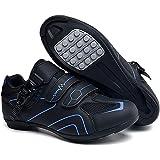 tangjiu Antislip fietsschoenen, ademende straat- en mountainbike-schoenen van koolstofvezel, sportschoenen met reflecterende