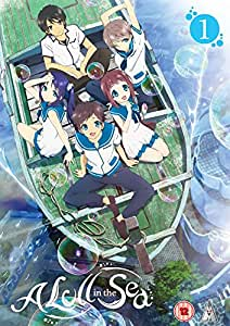 A Lull In The Sea Part 1 [DVD]