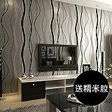 Lzhenjiang Wandbilder Nicht Selbstklebende Kurve Senkrechte Streifen Schwarz-Weiß Bild Wand Videos Tapete Tv Im Wohnzimmer Dunkler Hintergrund Tapete, Weiß,