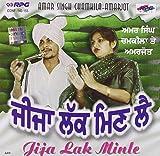Jija Minle-amar Singh Chamkila