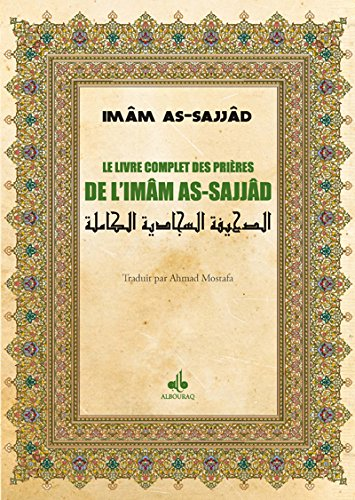 LIVRE COMPLET DES PRIERES DE L'IMAM AS-SAJJAD (as) (LE) - Arabe-Français-Phonétique