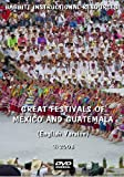 Great Festivals Of Mexico And Guatemala (English Version) [DVD+CD]