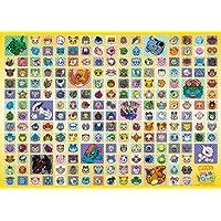 Comparador de precios Battle! 300-l375 Pokemon Battle Toroze 300 Pieces Everyone - precios baratos