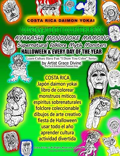 (COSTA RICA Japón daimon yokai libro de colorear monstruos míticos espíritus sobrenaturales folclore coleccionable dibujos de arte creativo fiesta de ... You Color? Series  by Artist Grace Divine)