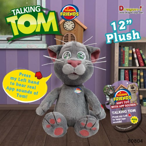 Dragon I Toys Talking Tom Plush Buy Online In Ksa Toy Products In