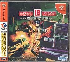 18 Wheeler - American Pro Trucker[Japanische Importspiele]