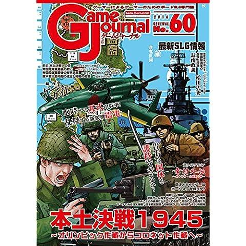~ Dal gioco ufficiale n ‹ 60 terraferma battaglia decisiva 1945 - strategia olimpico per la strategia Coronet
