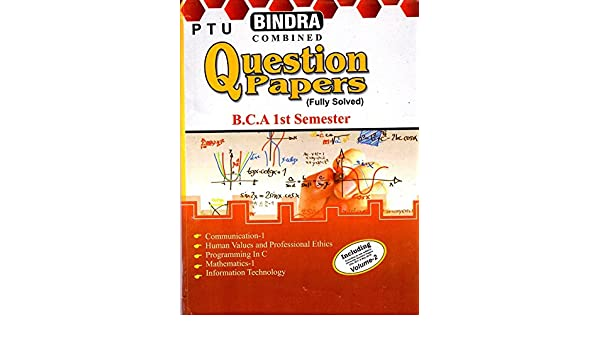 Buy Bindra Combined PTU Question Papers, BCA, 1st Semester