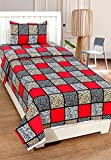 Super India Tiger Single Bedsheet With O...