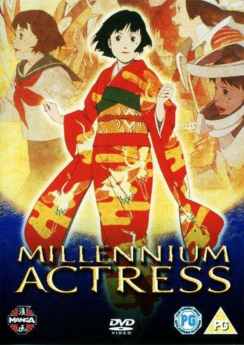 Millennium Actress [Import anglais]
