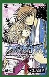 Tsubasa 23: Reservoir Chronicle - CLAMP