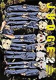 Judge, Vol. 2 by Yen Press (2013-11-26)