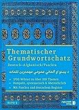 Grundwortschatz Deutsch - Afghanisch / Paschtu BAND 2: Thematisches Lern- und Nachschlagwerk