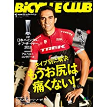 BiCYCLE CLUB (バイシクルクラブ)2018年1月号 No.393[雑誌] (Japanese Edition)